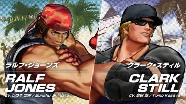 Ральф и Кларк из Team Ikari с новым трейлером и скриншотами The King of Fighters XV