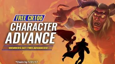 DC Universe Online - Празднование шестого юбилея игры