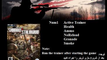 Battlestrike: Shadow of Stalingrad: Трейнер/Trainer (+5) [1.0] {Abolfazl.k}