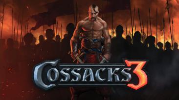 В Steam около 100,000 игроков обладают Cossacks 3