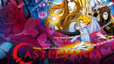 В мае выйдет заключительный сезон аниме Castlevania от Netflix
