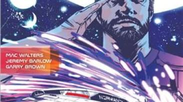 """Mass Effect """"He Who Laughs Best Тот, кто смеётся лучше всех 2013 комикс"""""""