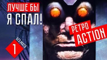 Русификатор текста для System Shock: Classic Edition & Enhanced Edition (Steam\GOG)