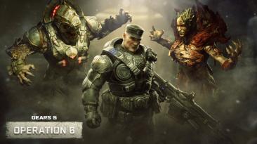 Уже завтра выйдет новая операция для Gears 5