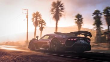 Forza Horizon 5 будет работать в 4K и 30 к/с на Xbox Series X, будет иметь режим производительности 60 к/с