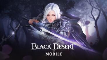 В Black Desert Mobile появилась система пробуждения для всех классов