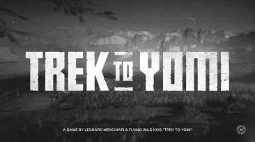 Анонсирована Trek To Yomi: игра в стиле старых японских фильмов про самураев