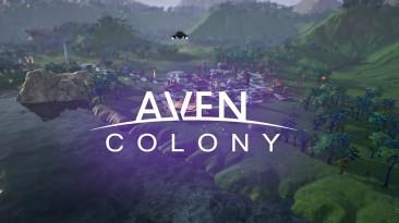 Aven Colony тест GPU/CPU