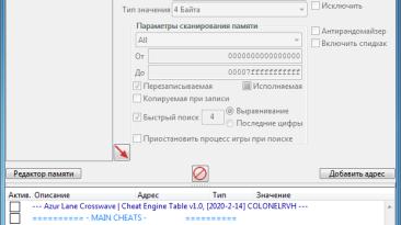 Azur Lane: Crosswave: Таблица для Cheat Engine [1.0] {ColonelRVH}