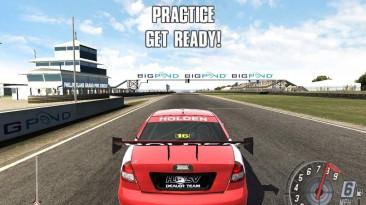 TOCA Race Driver 3 + amBX