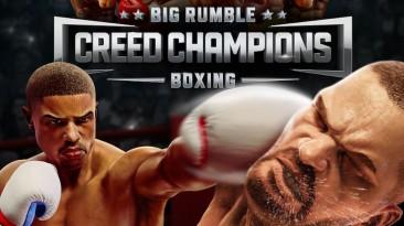 Дата выхода и системные требования Big Rumble Boxing: Creed Champions