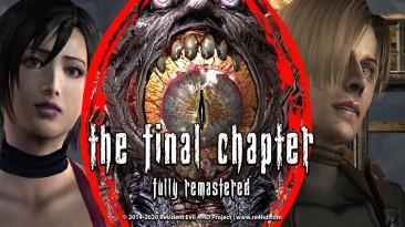Демонстрация финального уровня из модификации Resident Evil 4 HD Project