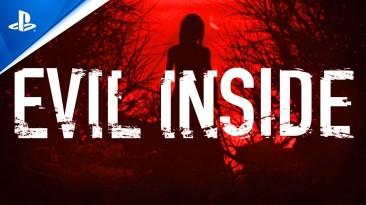 "Хоррор ""Evil Inside"" вышел на PS5 и PS4"