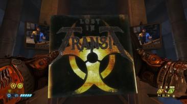 Композитор игры Killing Floor выпустил мод для игры, добавляющий недостающие треки