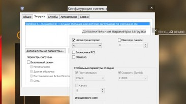 Dying Light: Совет (FIX for Gaming OLD Hardware)
