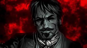 Darkest Dungeon: Русская Озвучка - The Crimson Court