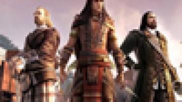 Новое дополнение к многопользовательскому режиму Assassin's Creed 3 выйдет на этой неделе