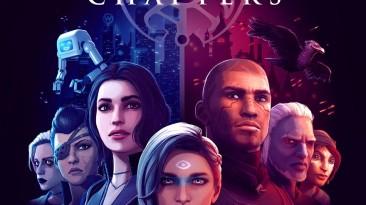 Dreamfall Chapters. Эпизодичное приключение