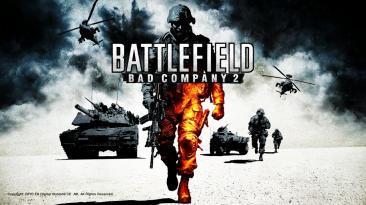 Секреты успеха Battlefield: Bad Company 2- пять лет спустя