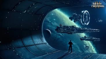 Galactic Civilizations IV: Альфа-версия теперь доступна в раннем доступе