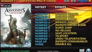 Assassin's Creed 3: Трейнер/Trainer (+9) [1.01: Fixed Version] {FLiNG}