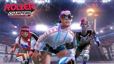 Новый геймплей Roller Champions с альфа-теста