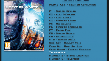 Lost Planet 3: Трейнер/Trainer (+15) [1.0] {LinGon}