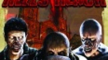 The Haunted: Hell's Reach: Самое лучшее оружие в самом начале