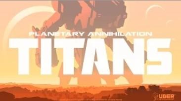 Planetary Annihilation: Titans - Релиз самостоятельного дополнения