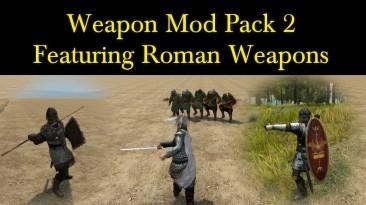 "Mount & Blade 2: Bannerlord ""Пак римского оружия"""
