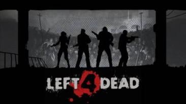 Turtle Rock не планируют делать сиквел Left 4 Dead