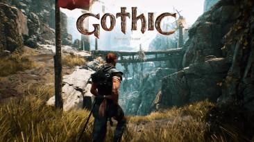 Gothic Remake может выйти в декабре 2021 года