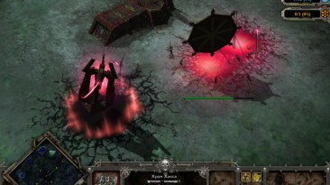 "Warhammer 40,000: Dawn Of War - Dark Crusade ""Сборник карт - Celebrity Graveyard Map Pack"""