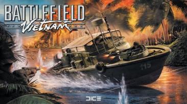 Battlefield Vietnam исполнилось 17 лет
