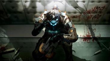 Вечное сияние чистого разума: какой должна была быть Dead Space 3