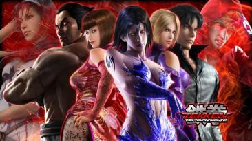 Tekken Tag Tournament 2 - исправление ошибок на ПК
