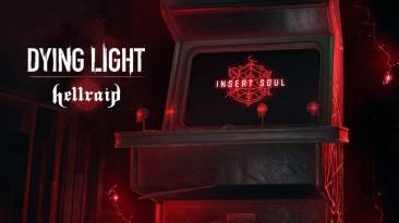 Новые подробности дополнения Hellraid для Dying Light