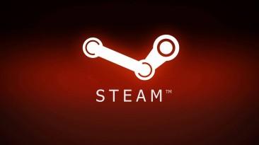 Valve подтвердила даты для трех последних распродаж в 2021 году