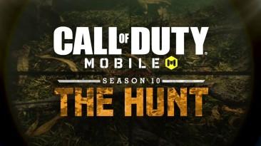 В Call of Duty Mobile начался десятый сезон