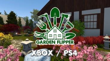 Геймплейный трейлер DLC Garden для консольной версии House Flipper