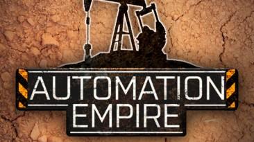 Automation Empire: Таблица для Cheat Engine [UPD: 21.11.2019] {Zanzer}