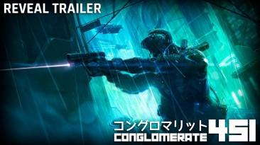Анонс Conglomerate 451 - киберпанкового dungeon crawler с элементами XCOM