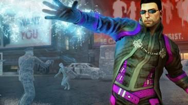 """Volition: """"Новый сеттинг и суперспособности пойдут Saints Row 4 на пользу"""""""