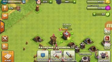Clash of Сlans - День неудачника