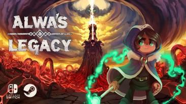 Alwa's Legacy выйдет на ПК и Switch уже этим летом