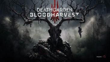 Deathgarden - страшный рогоносец в игре