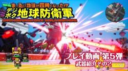 Новый трейлер Earth Defense Force: World Brothers с разнообразным вооружением