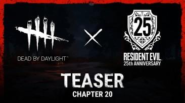 Dead By Daylight | новая глава | Resident Evil