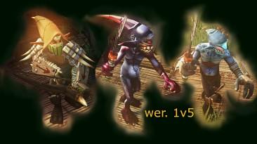 """Divinity: Original Sin """"Графический мод для всего живого в игре v1.5"""""""