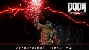 Состоялась премьера нового трейлера DOOM Eternal